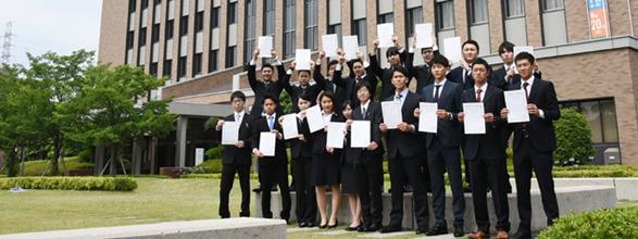 ホームページ 阪南 大学