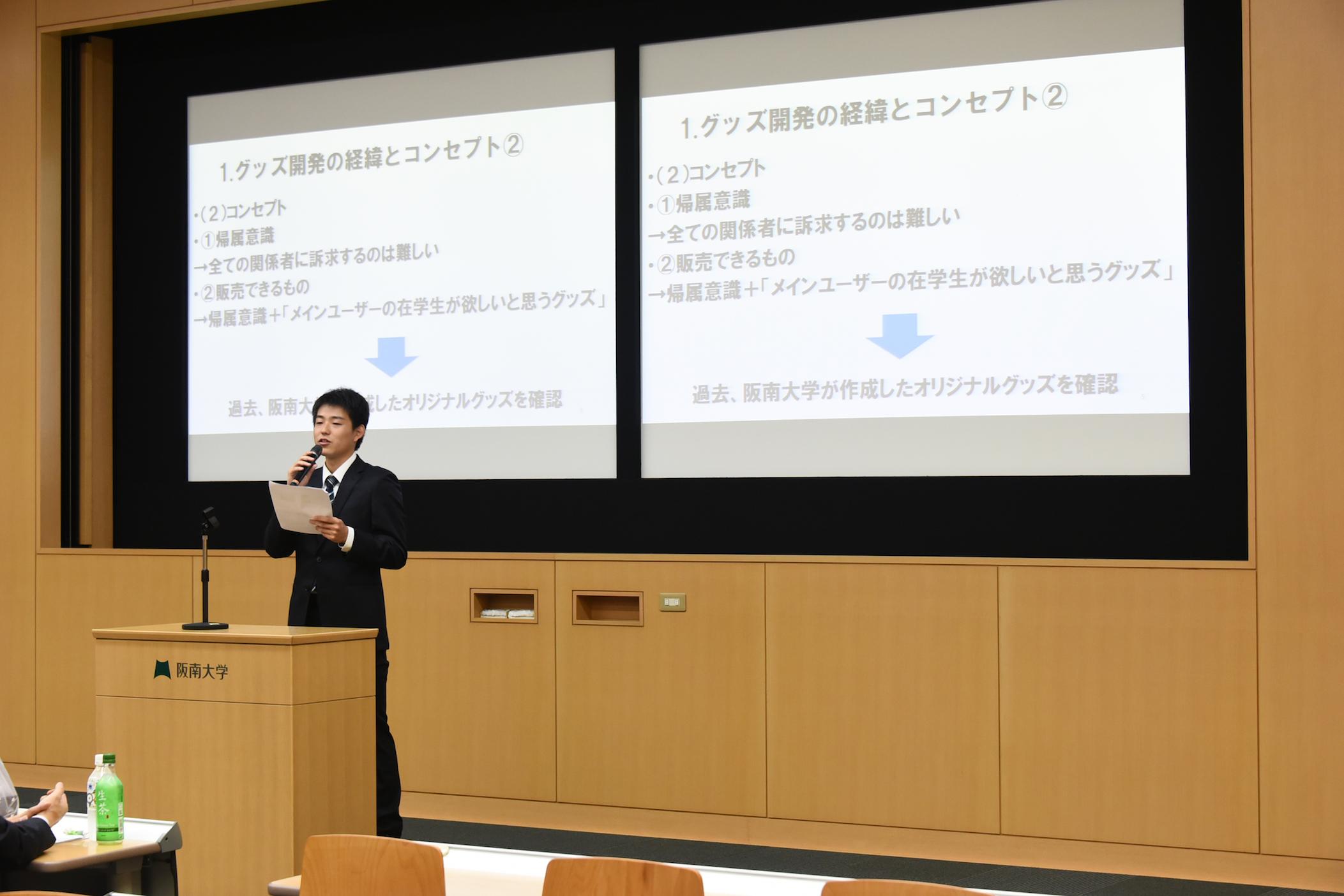 50周年記念プロジェクト報告 国際観光学部4年次 萩原駿